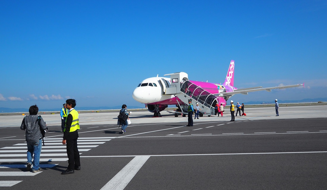 Peach Aviation (樂桃航空)