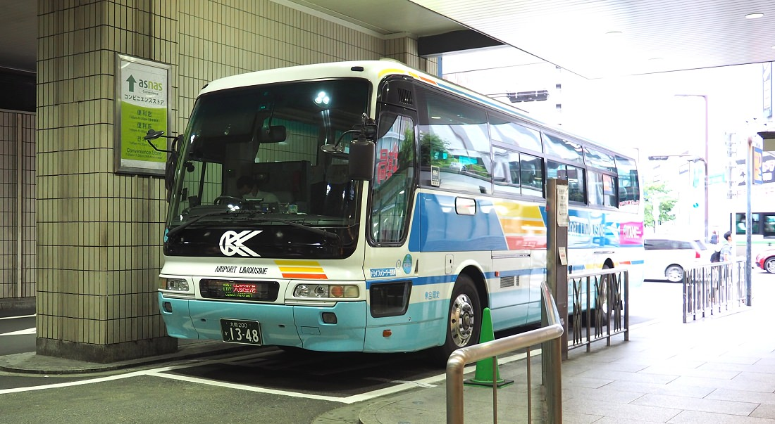 大阪利木津巴士