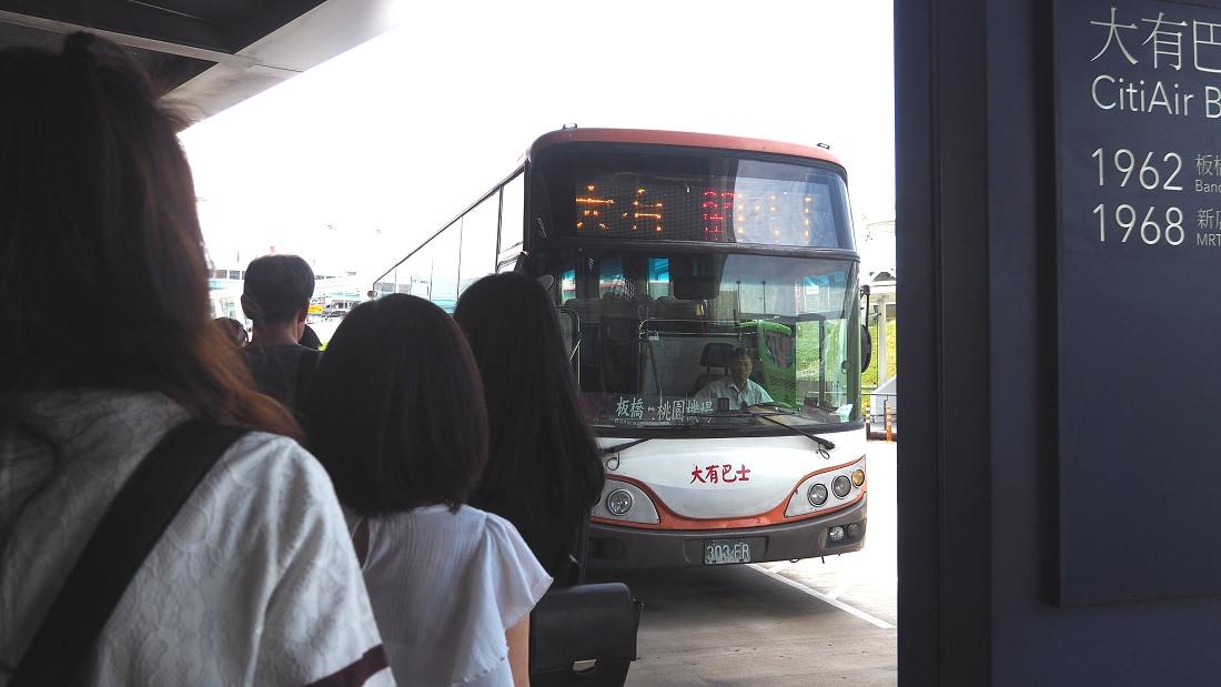 桃園機場大有巴士