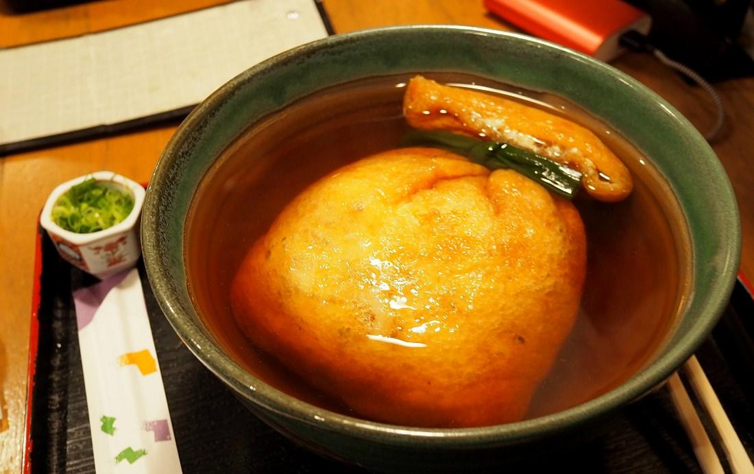 麵鬪庵 福袋烏龍麵