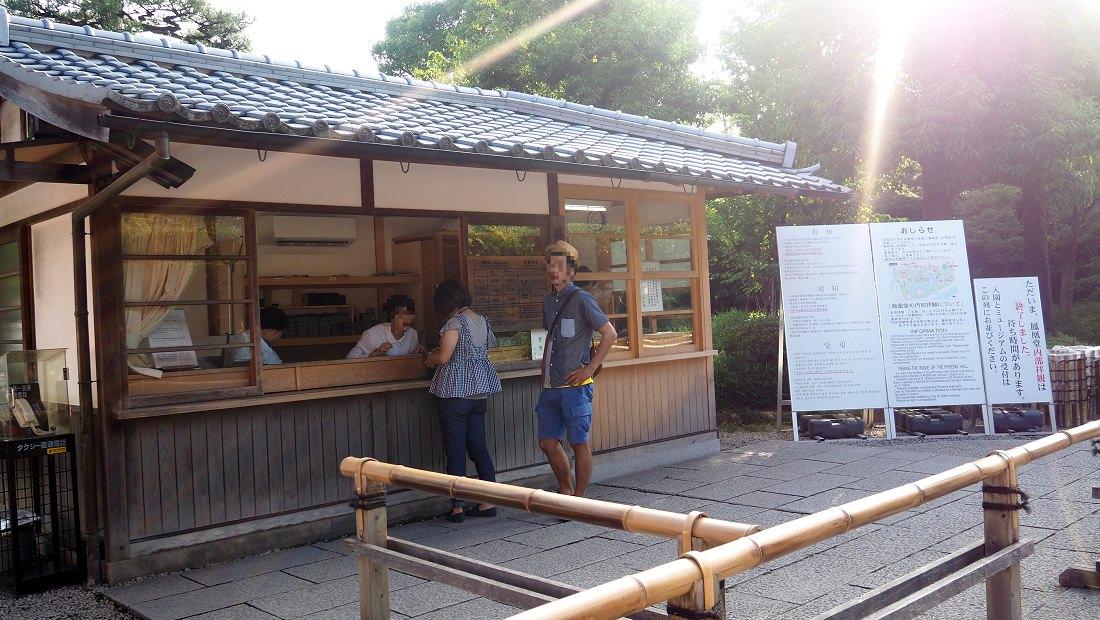 京都宇治平等院