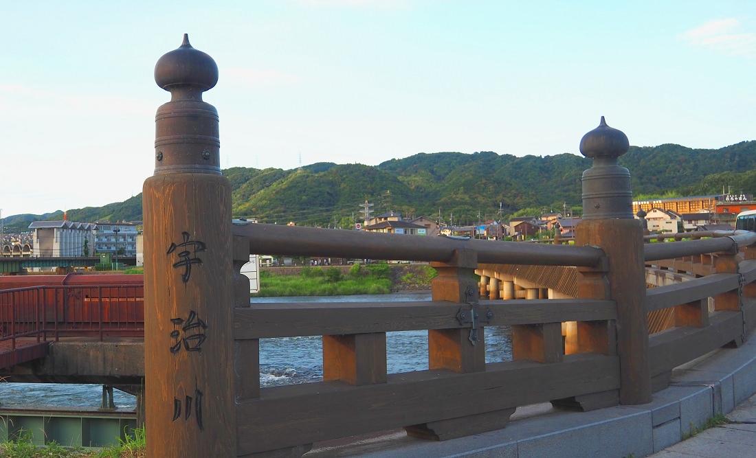 京都宇治川