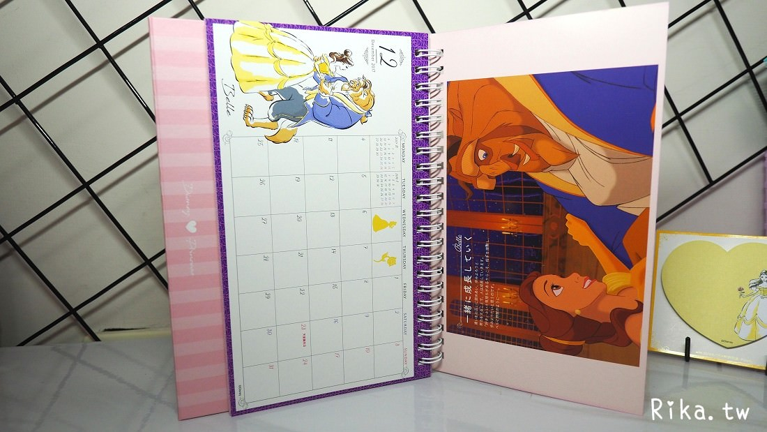 日雜贈品迪士尼公主桌曆