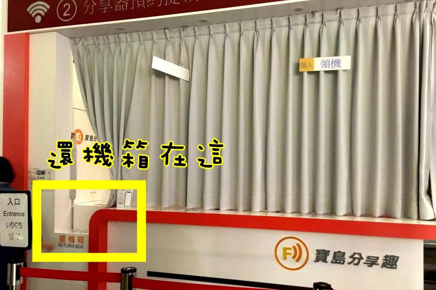 飛買家日本不限流量wifi機