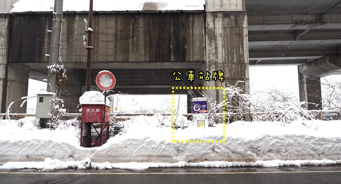 越後湯澤滑雪住宿