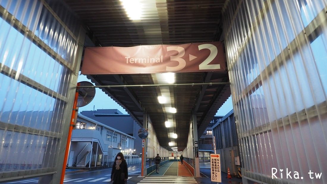 成田機場 第二航廈 第三航廈