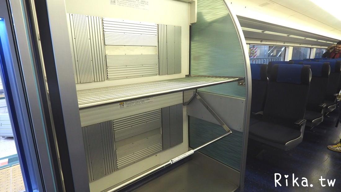 上野京成電鐵Skyliner往返成田機場