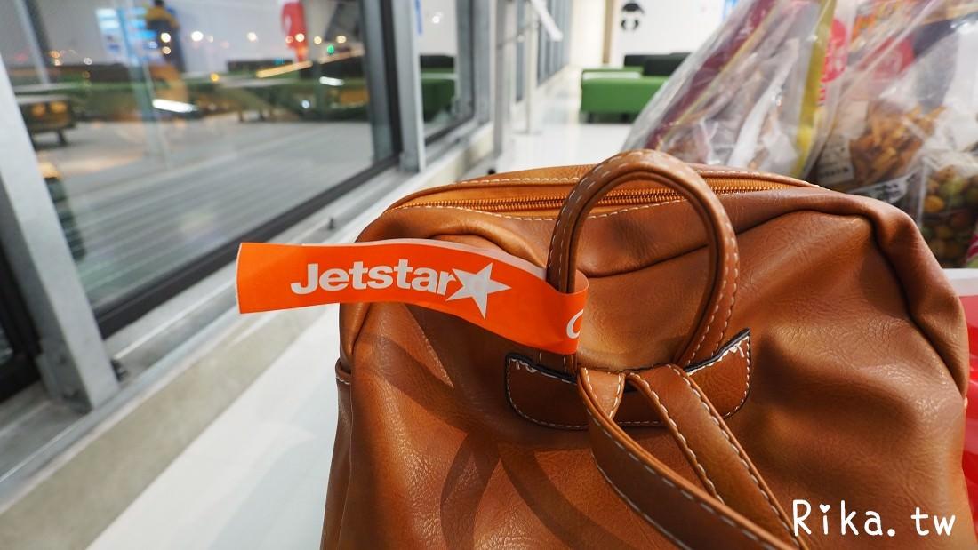 捷星航空Jetstar GK11 東京成田台北桃園
