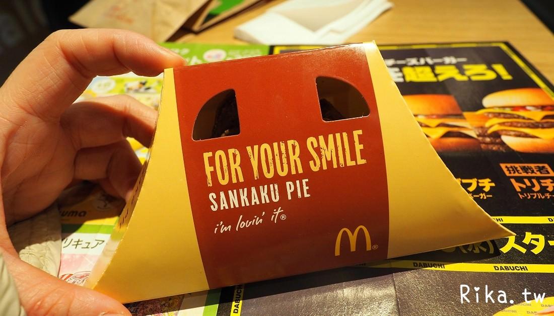 日本麥當勞冬季限定巧克力派