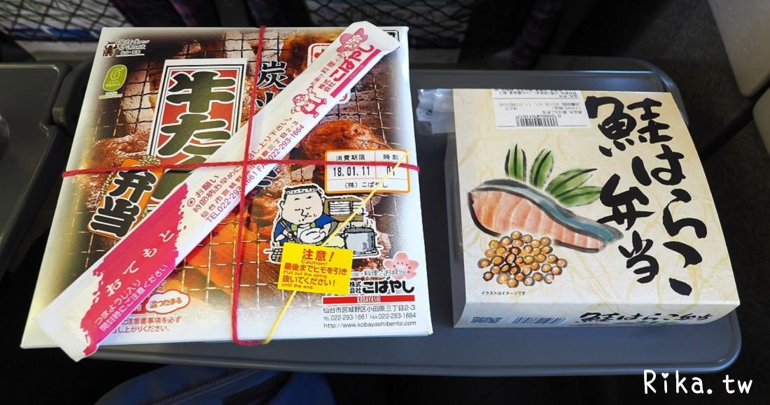 日本鐵路便當