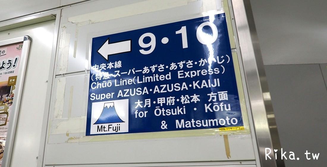 成田機場JR PASS到大月轉富士急行至河口湖