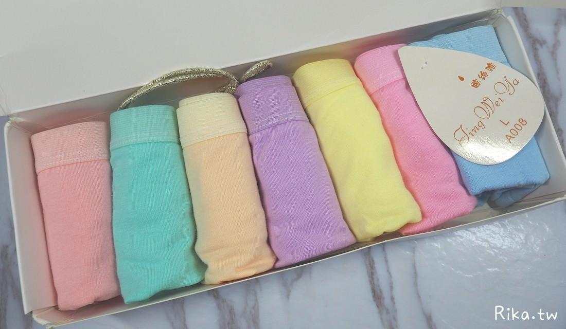 淘寶.服飾|回購多次~平價唯己內衣棉質素色內褲 @生理褲