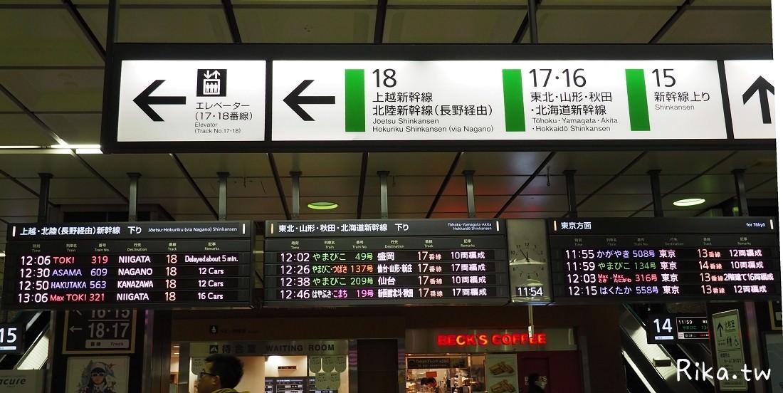 山梨大月往新潟越後湯澤交通
