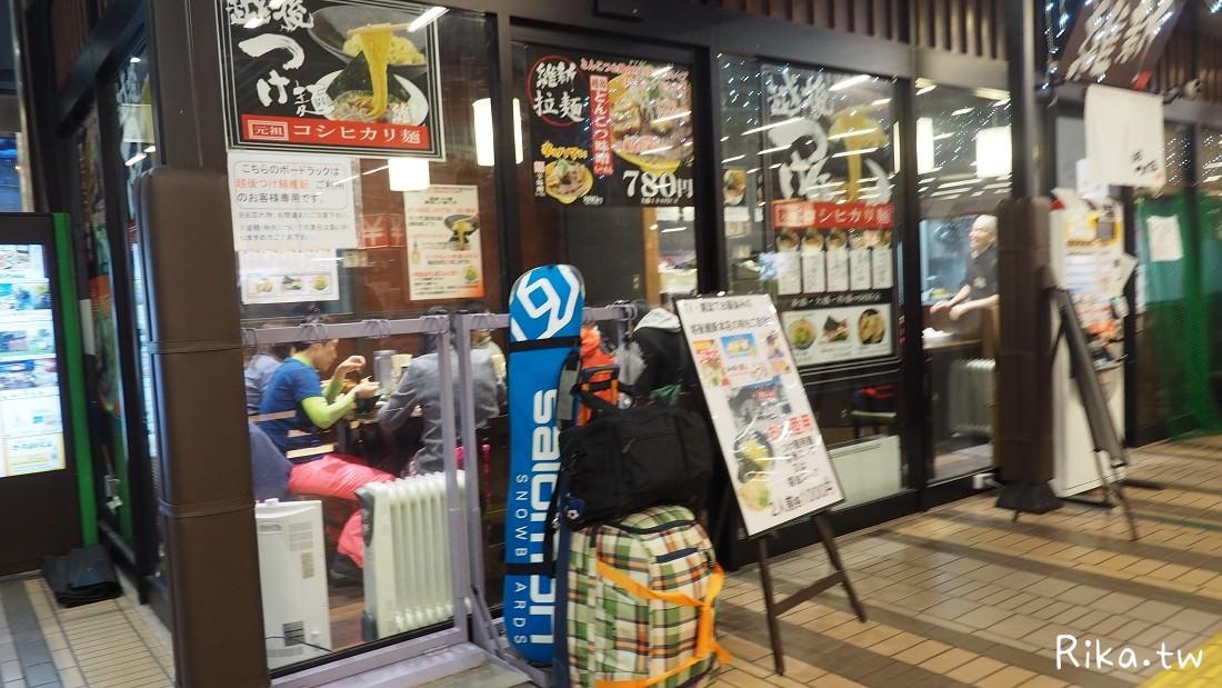 新潟越後湯澤車站 CoCoLo湯沢