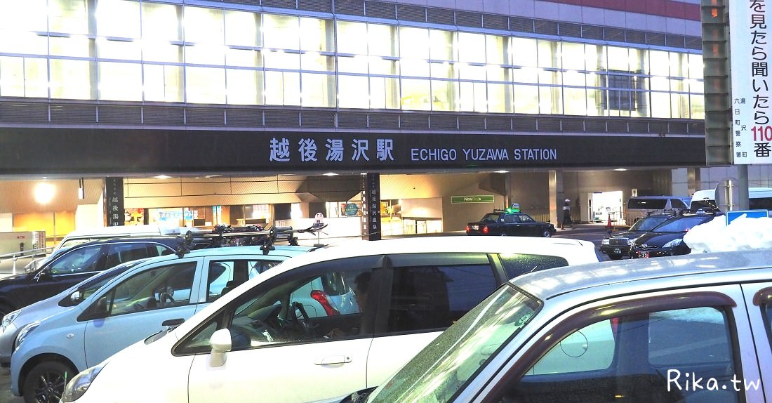 新潟越後湯澤