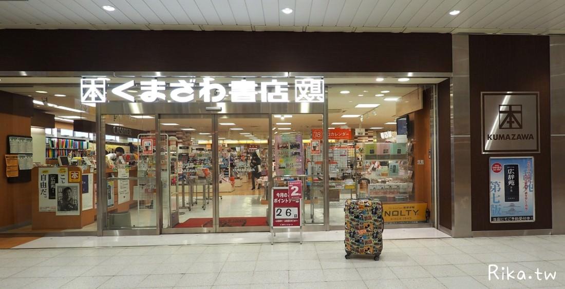 輕井澤王子outlet