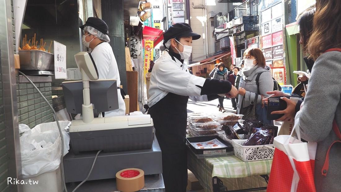 東京吉祥寺SATOU牛肉丸