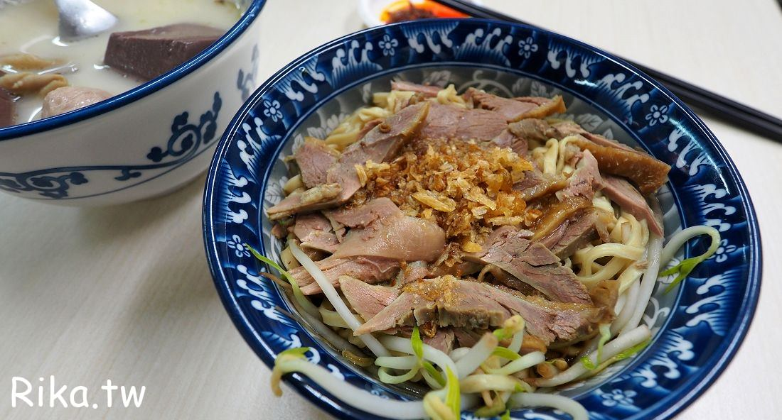 台北大安.信義安和|通化街裡濃郁乳白色老鴨湯+鴨肉乾麵