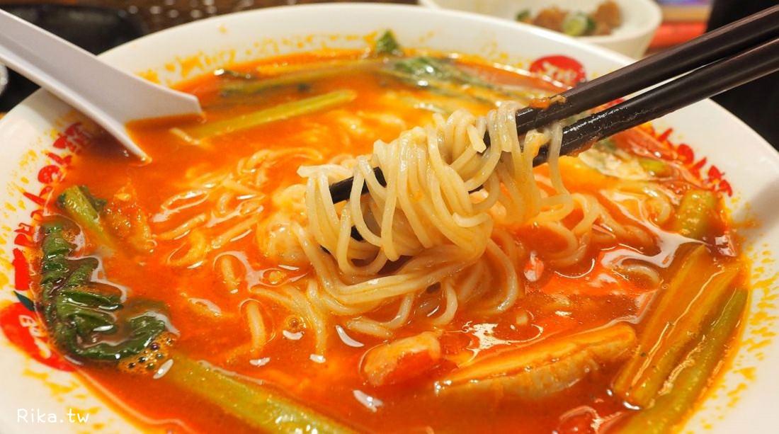 台北車站美食太陽蕃茄拉麵