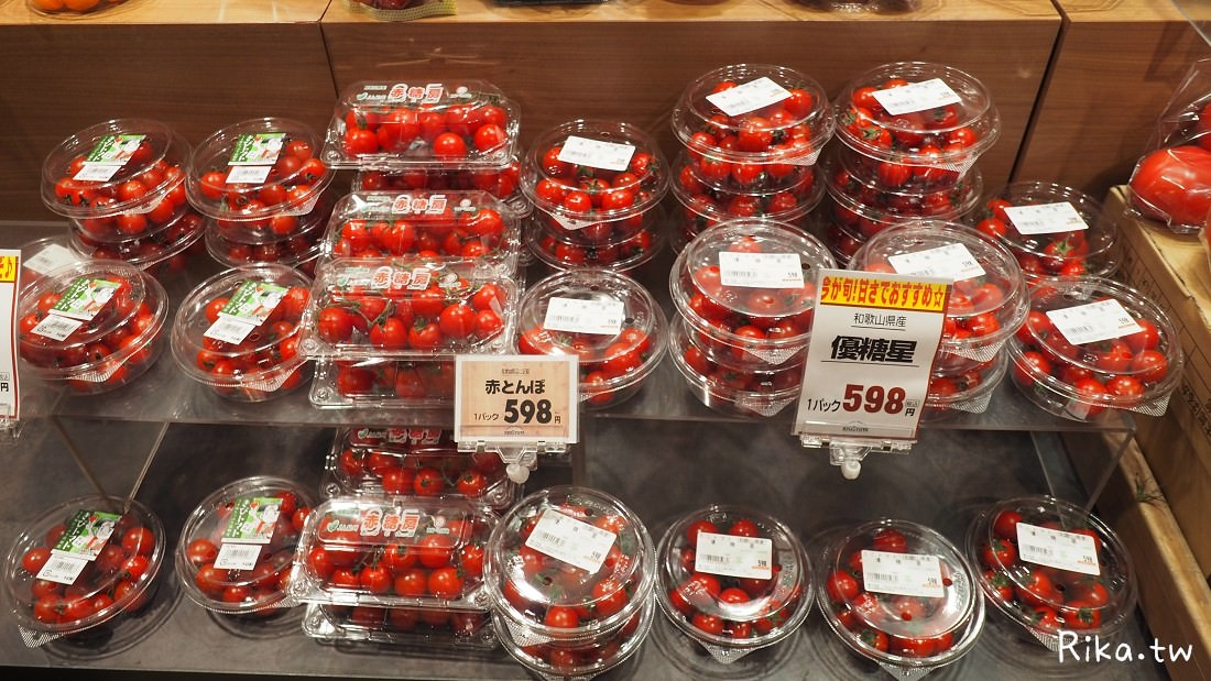 新宿小田急百貨超市