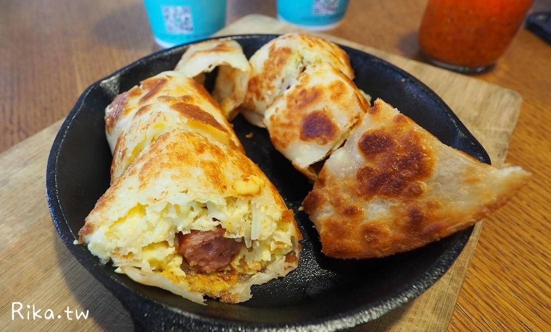 台北中山 | 樂口福 超酥脆鐵鍋蛋餅x大份量早餐  南京復興/松江南京