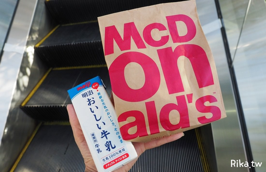 日本麥當勞早餐