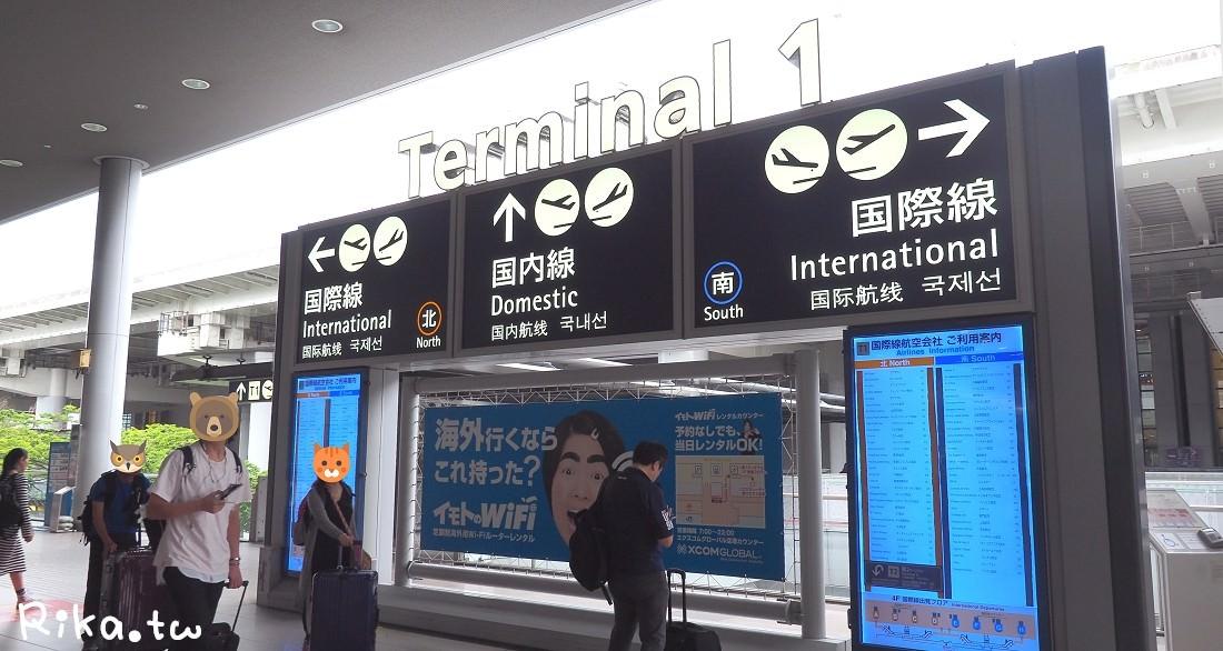 關西機場到京都haruka