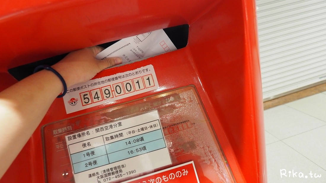 trip-free sim card 日本免費sim卡