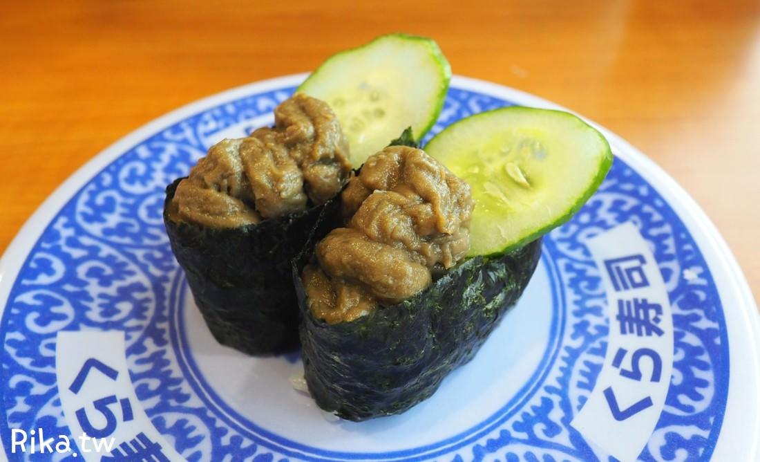 高雄巨蛋美食藏壽司