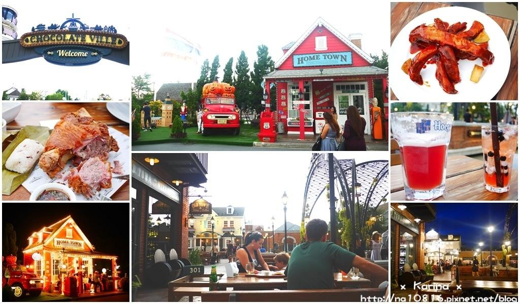 【泰國曼谷】絕美曼谷歐洲小鎮 ♥ 巧克力莊園 Chocolate Ville #交通資訊